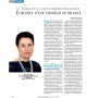 """Article of Prof. Rim Mouelhi for the deindustrialisation in Tunisia published at """"l'Economiste Maghrébin"""""""